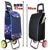 購物車老年買菜拉車便攜家用手推車老人超市車可折疊拉桿車行李車HPXW