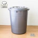 聯府銀采水桶附蓋66L萬能桶儲水桶圾垃桶CN66