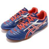 【六折特賣】Asics 桌球鞋 Attack Hyperbeat SP 2 藍 紅 膠底設計 運動鞋 男鞋 女鞋【PUMP306】 TPA332-4906