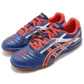 Asics 桌球鞋 Attack Hyperbeat SP 2 藍 紅 膠底設計 運動鞋 男鞋 女鞋【PUMP306】 TPA332-4906