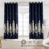 窗簾/成品飄窗全遮光布簡約現代遮陽短簾「歐洲站」