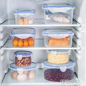 買一送一 多功能密封塑膠保鮮盒冰箱保鮮碗微波爐加熱飯盒食物收納盒密封盒