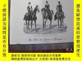 二手書博民逛書店【罕見】1890年小幅木刻版畫《女士的駿馬坐騎》(der sit