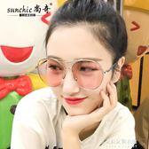 韓版透明果凍色太陽鏡女粉色海洋片時尚圓框墨鏡男士潮人眼鏡  朵拉朵衣櫥