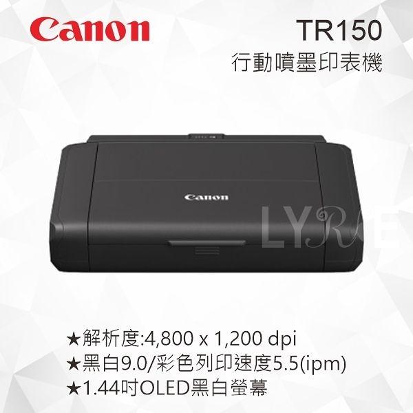 Canon TR150 行動印表機 TR150 w/BAT(含電池) 可攜式噴墨印表機