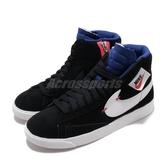 【六折 】Nike 休閒鞋Wmns Blazer Mid Rebel 黑白女鞋大勾勾拉鍊 麂皮【PUMP306 】BQ4022 005