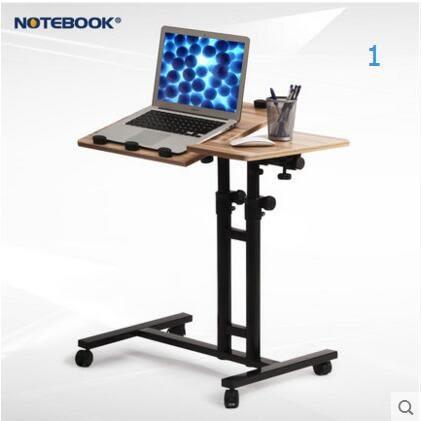 可移動筆記本電腦桌床上用書桌簡約現代床邊桌升降小桌子