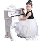 貝芬樂兒童音樂玩具入門鋼琴電子琴寶寶初學者話筒早教嬰幼兒女孩    《橙子精品》