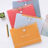 韓國文具C 簡約搭扣多層文件夾糖果色文件收納夾吾本良品