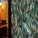 美式鄉村浴室窗紙玻璃貼紙遮光窗貼衛生間窗戶玻璃貼膜透光不透明 星河光年DF