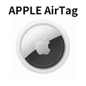 ▼【贈保護套 隨機x1】台灣原廠貨 Apple蘋果 AirTag 追蹤器 藍芽防丟器 藍牙 iPhone防丟器 定位器
