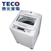 【東元TECO】W1209UN 12公斤單槽超音波洗衣機 強化玻璃透明上蓋