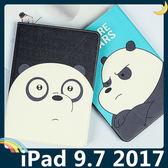iPad 9.7吋 2018新款 三隻小熊保護套 書本式側翻皮套 功夫熊貓 灰熊 北極熊 支架 平板套 保護殼
