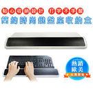 金德恩 台灣製造 簡約時尚鍵盤座收納盒