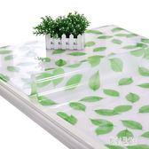 餐桌墊軟玻璃PVC桌布防水防燙防油免洗透明塑料布膠墊茶幾桌布桌墊zzy1818【原創風館】