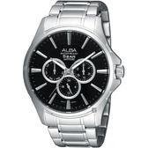 出清價5折 ALBA雅柏錶 三環日期星期手錶 V33J-X070D