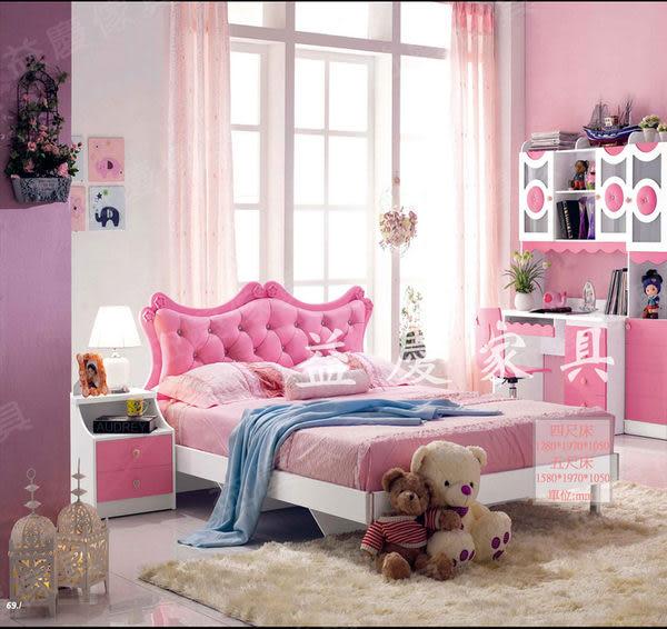 【大熊傢俱】B656 單人床 雙人床 公主床 兒童家具 青少年床 四尺床 五尺床