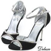 【Deluxe】全真麂皮優雅水鑽繫踝高跟鞋(黑)
