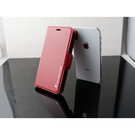 Moxie X-Shell 360° 摩新 360度旋轉 iPhone Xs / X 防電磁波手機套 真皮皮套 酒釀紅