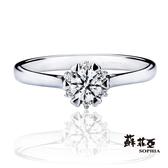[精選美鑽8折]蘇菲亞 SOPHIA - 費洛拉 0.30克拉FVVS1鑽石戒指