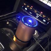 智能車載空氣凈化器汽車內負消除異味煙味 GB1155『愛尚生活館』