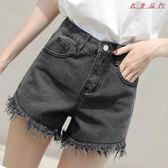 煙灰色牛仔短褲女韓版高腰寬鬆不規則毛邊 衣普菈