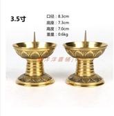 蠟燭臺純銅傳統供佛道具擺件中式復古銅香爐婚慶用品一對價 創時代