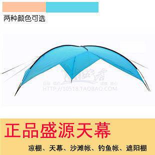 天幕帳篷  防紫外遮陽棚