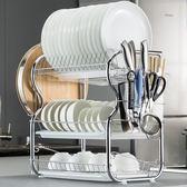 放碗架瀝水架家用碗櫃洗碗池控水涼盤子裝碗筷收納盒箱廚房置物架 NMS 滿天星