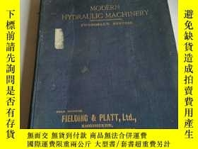 二手書博民逛書店MODERN罕見HYDRAULIC MACHINERY(英文,