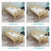 實木兒童床帶護板男孩小床單人床女孩公主床嬰兒加寬邊床拼接大床【快速出貨全館八折】