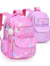 新款網紅書包小學生女孩超輕便兒童減負雙肩背包女童一年級三到六 蘿莉新品