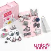 UNICO 兒童灰系全包布髮夾髮圈彌月禮盒組-18入組