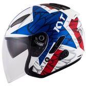 [東門城] KYT STAR 內藏式鏡片 內襯全可拆洗 通風系統改良 四分之三罩安全帽