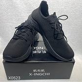 X-INGCHI 988 男款大雙黑/黑底休閒鞋 NO.X0523