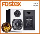 【小麥老師樂器館】FOSTEX PM0.5D 主動式 監聽喇叭 白色 喇叭 音響 音箱