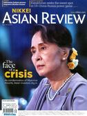 NIKKEI ASIAN REVIEW 0910-0916/2018 第243期