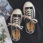 夏季男士帆布鞋韓版潮流男鞋學生布鞋原宿板鞋百搭休閒鞋透氣潮鞋 依凡卡時尚