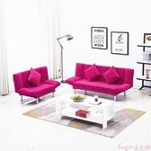 沙發小戶型沙發出租房可折疊沙發床兩用臥室簡易沙發客廳懶人布藝沙發  LX suger