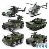 6只隻裝男孩合金各類車模型坦克車模玩具飛組合兒童4只隻套裝小汽車仿真LXY6600LXY【男神港灣】