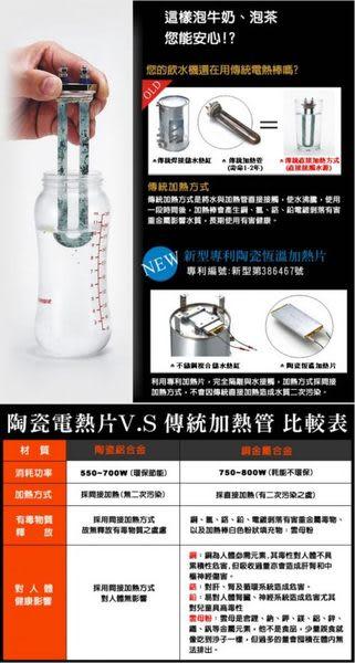 Q3-3S 桌上型冰冷熱三溫飲水機/桌上型飲水機/自動補水機
