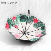 超輕折疊晴雨傘兩用防曬傘女太陽傘防紫外線
