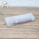 樹德透明鉛筆盒文具盒收納盒整理盒PB-1706 -大廚師百貨