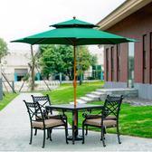 戶外陽台露台室外花園庭院沙灘太陽中柱桌椅休閒羅馬咖啡廳遮陽傘  igo 露露日記