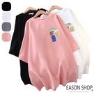EASON SHOP(GQ0616)韓版純色撞色LOGO拼接落肩寬鬆圓領短袖七分袖素色棉T恤女上衣服打底顯瘦內搭衫