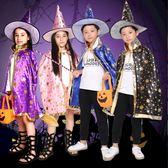 萬聖節幼稚園兒童成人服裝披肩帽子演出服【聚寶屋】