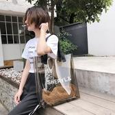 果凍包抖音同款果凍包透明pvc女側背包新款時尚手提購物袋托特包 春季特賣