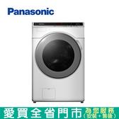 Panasonic國際18KG滾筒洗衣機NA-V180HW-W含配送到府+標準安裝  【愛買】