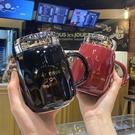 馬克杯 創意情侶陶瓷馬克杯高檔辦公室帶蓋喝水杯子高顏值大容量早餐杯【12週年慶】