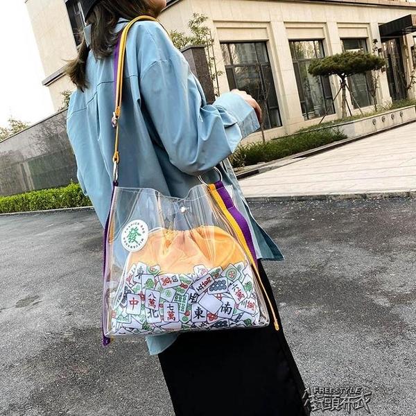 大容量手提包包新款潮個性網紅超火斜背包包夏百搭女包單肩包【全館免運】